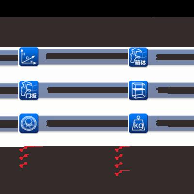 FH-1614C