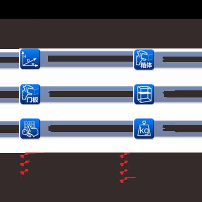 FH-2714E