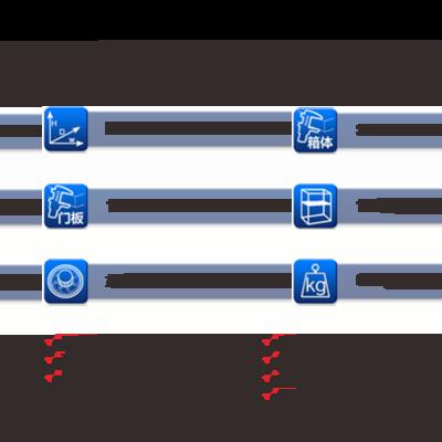 FH-2720